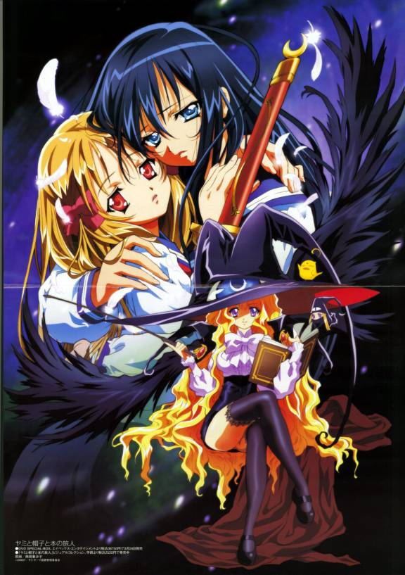 Tags: Anime, Nishida Asako, Megami #71 2006-04, Yami to Boushi to Hon no Tabibito, Lilith (Yami to Boushi), Azuma Hatsumi, Azuma Hazuki, Official Art, Scan, Yami, The Hat, And The Travelers Of The Books
