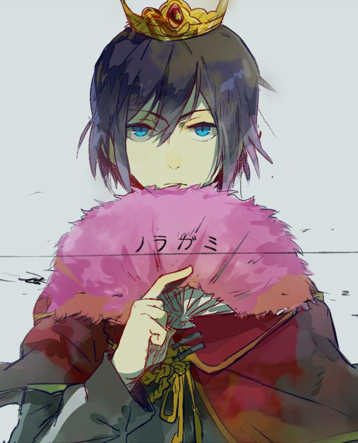 Yato (Noragami)/#1658342 - Zerochan