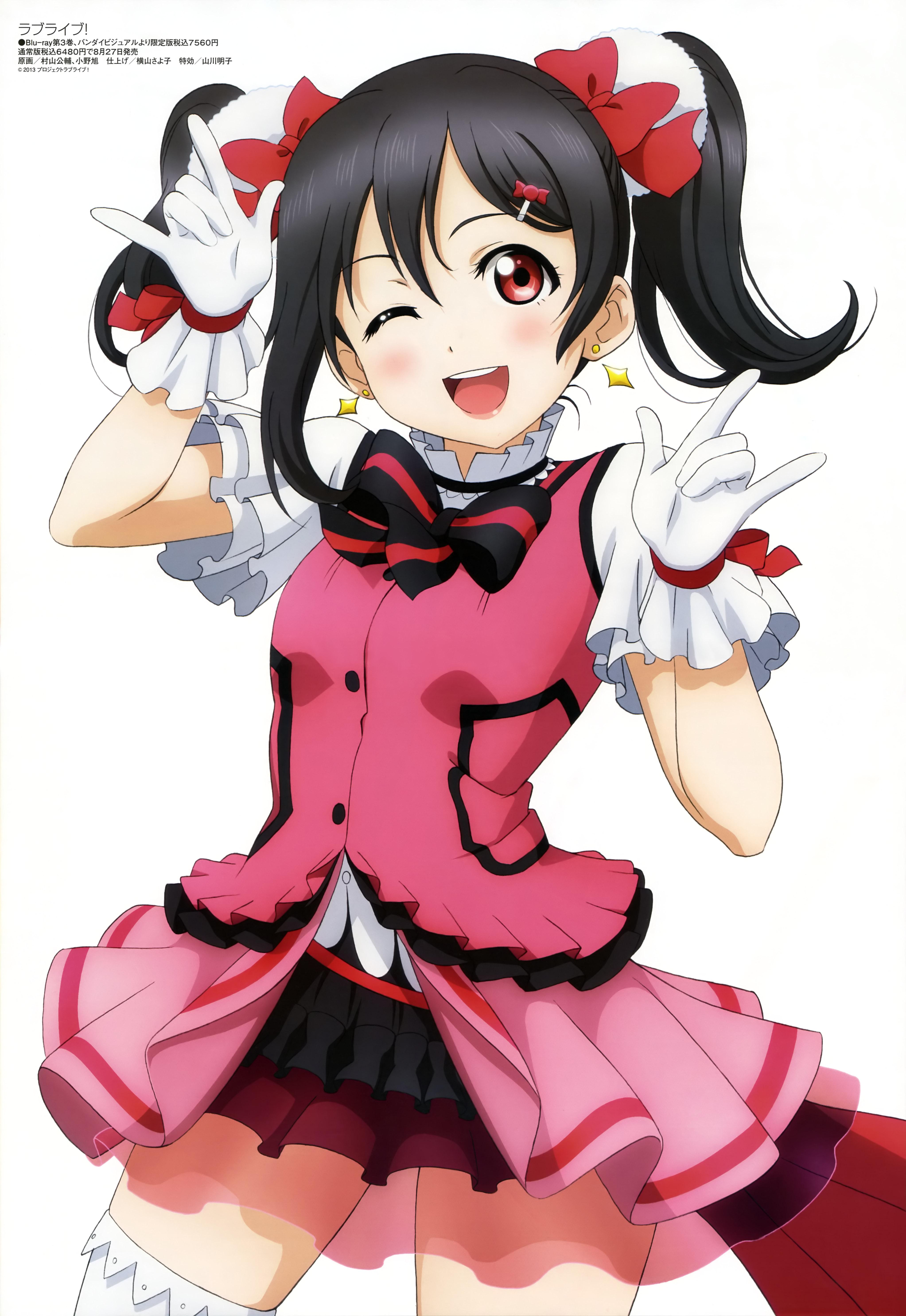 Love Live Wallpaper Zerochan : Yazawa Niko - Love Live! - Mobile Wallpaper #1750643 ...