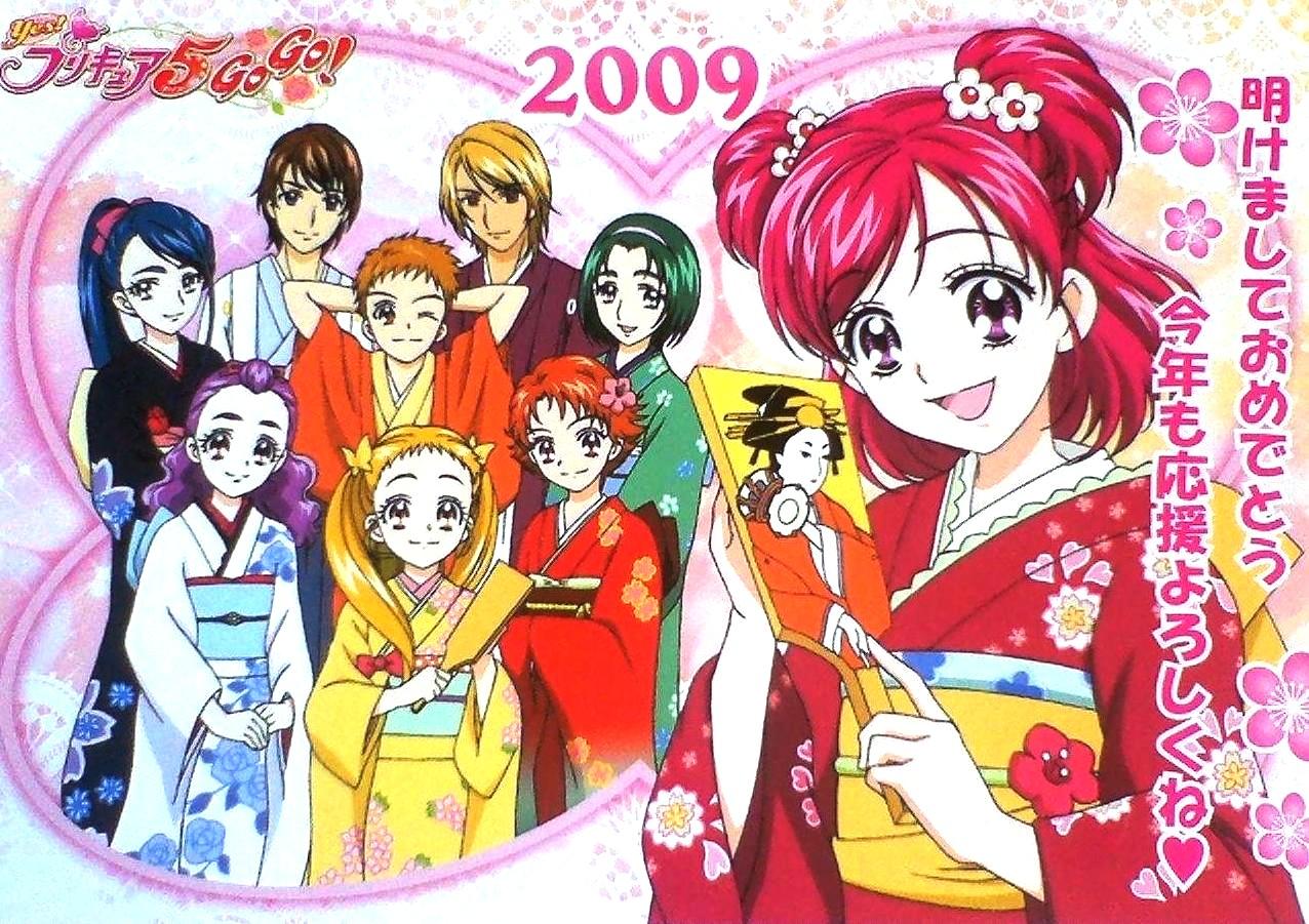 Tags: Anime, Fan, Kasugano Urara, Yumehara Nozomi, Natsuki Rin