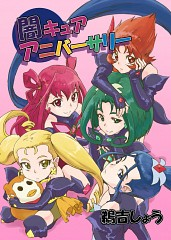 Yes! Pretty Cure 5