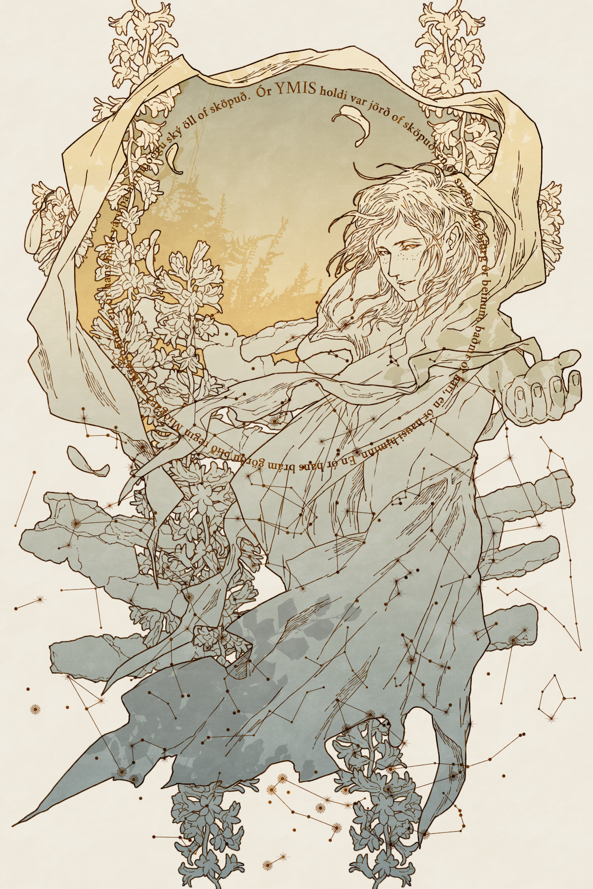 Attack On Titan Karte.Page 1 Zerochan Anime Image Board