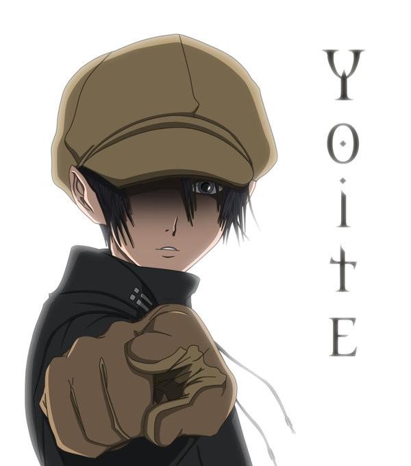 Yoite/#377752 - Zerochan Nabari No Ou Characters