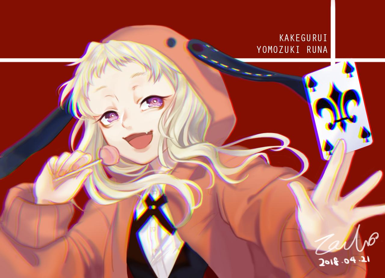 Yomotsuki Runa Kakegurui Zerochan Anime Image Board