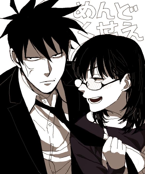 Tags: Anime, Komo (Sleepy), Yondemasuyo Azazel-san, Sakuma Rinko, Akutabe, Pixiv, Fanart