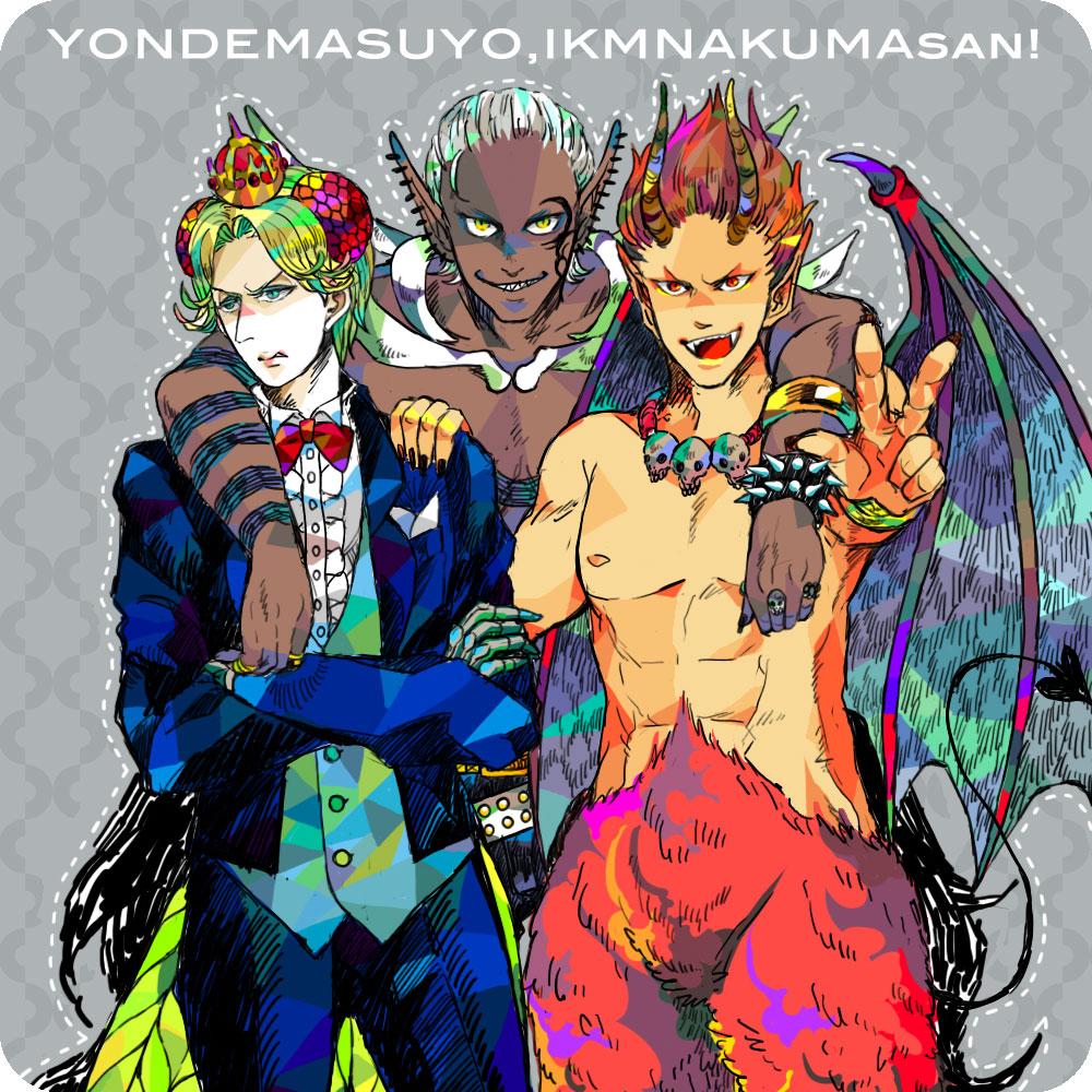 yondemasuyo, azazel-san