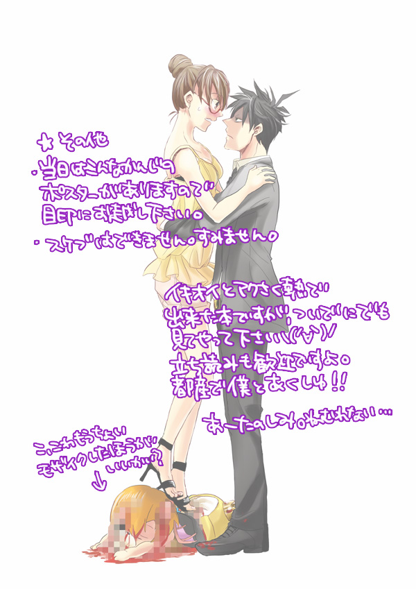 Tags: Anime, Pixiv Id 180550, Yondemasuyo Azazel-san, Sakuma Rinko, Akutabe, Azazel, Pixiv, Fanart