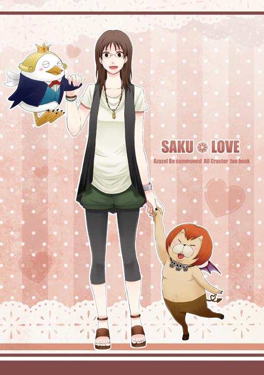 Tags: Anime, Eiitoguchi Uka, Yondemasuyo Azazel-san, Azazel, Beelzebub (Yondemasuyo Azazel-san), Sakuma Rinko, Pixiv, Fanart