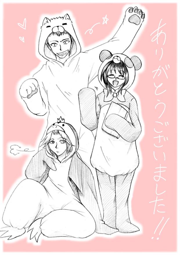 Tags: Anime, Pixiv Id 970433, Yondemasuyo Azazel-san, Sakuma Rinko, Azazel, Beelzebub (Yondemasuyo Azazel-san), Kigurumi