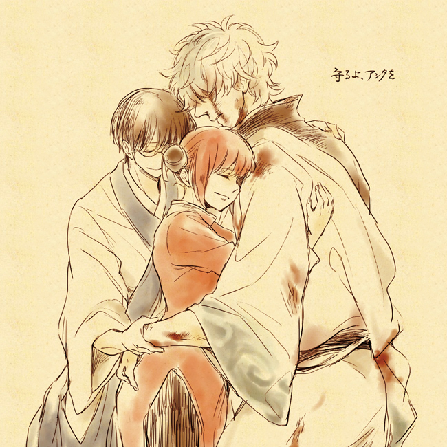 Tags: Anime, Pixiv Id 1369387, Gintama, Kagura (Gin Tama), Shimura Shinpachi, Sakata Gintoki, Group Hug, Fanart From Pixiv, Pixiv, Fanart, Yorozuya