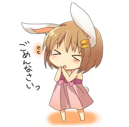 Tags: Anime, Tachitsu Teto, Shakugan no Shana, Yoshida Kazumi