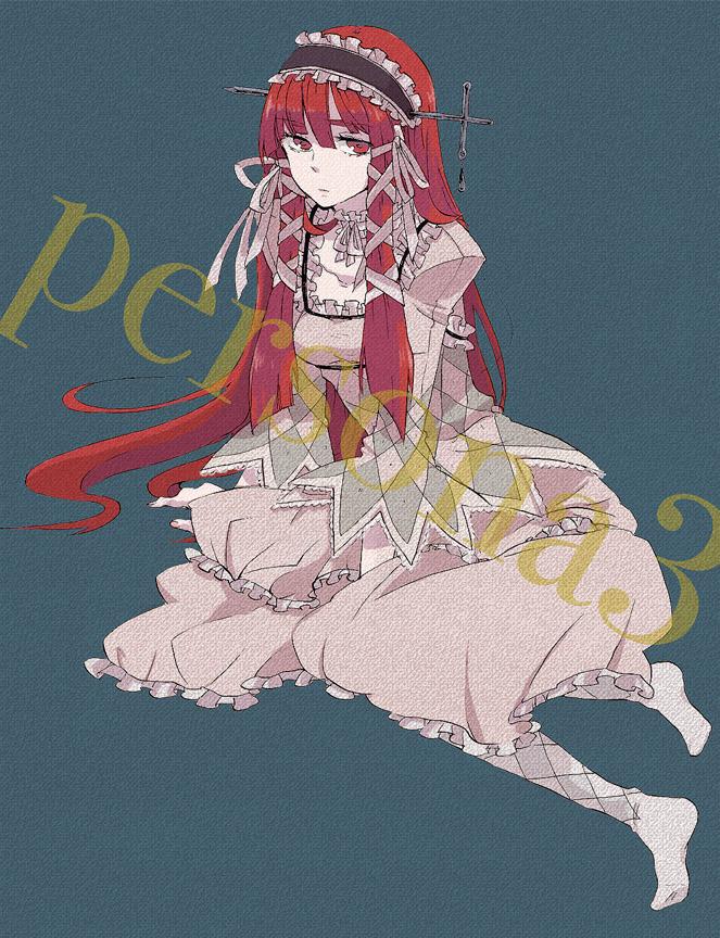 Tags: Anime, Shin Megami Tensei: PERSONA 3, Yoshino Chidori, Strega
