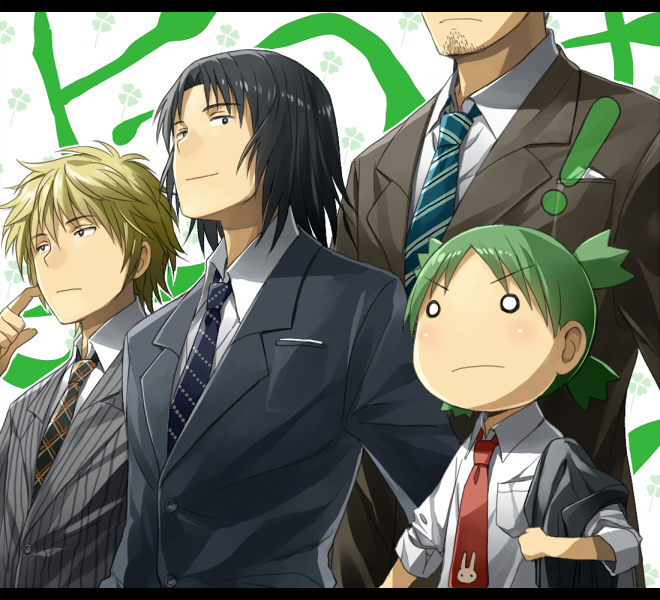Tags: Anime, Ryou Kimagure, Yotsuba&!, Yanda, Koiwai Yotsuba, Jumbo (Yotsuba), Yousuke Koiwai, O O, Quad Tails, Pixiv, Fanart