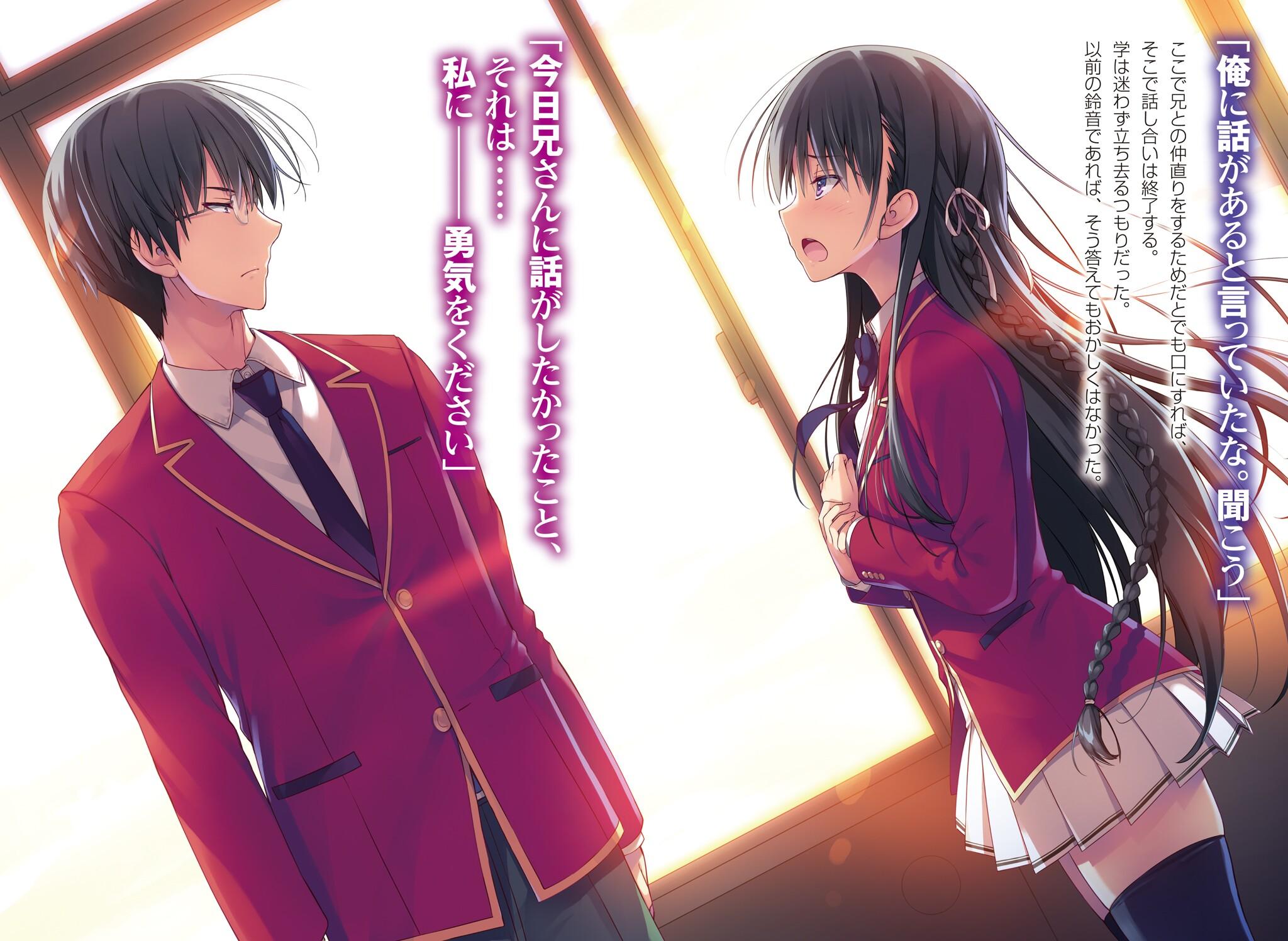 Nhân vật Manabu Horikita - Class room of the Elite