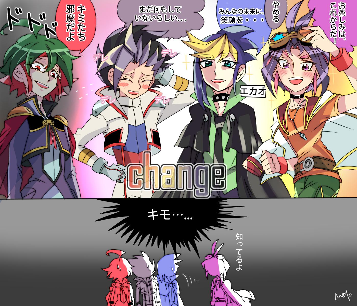 team arc v 22 yuri u0027s quest pojo com forums