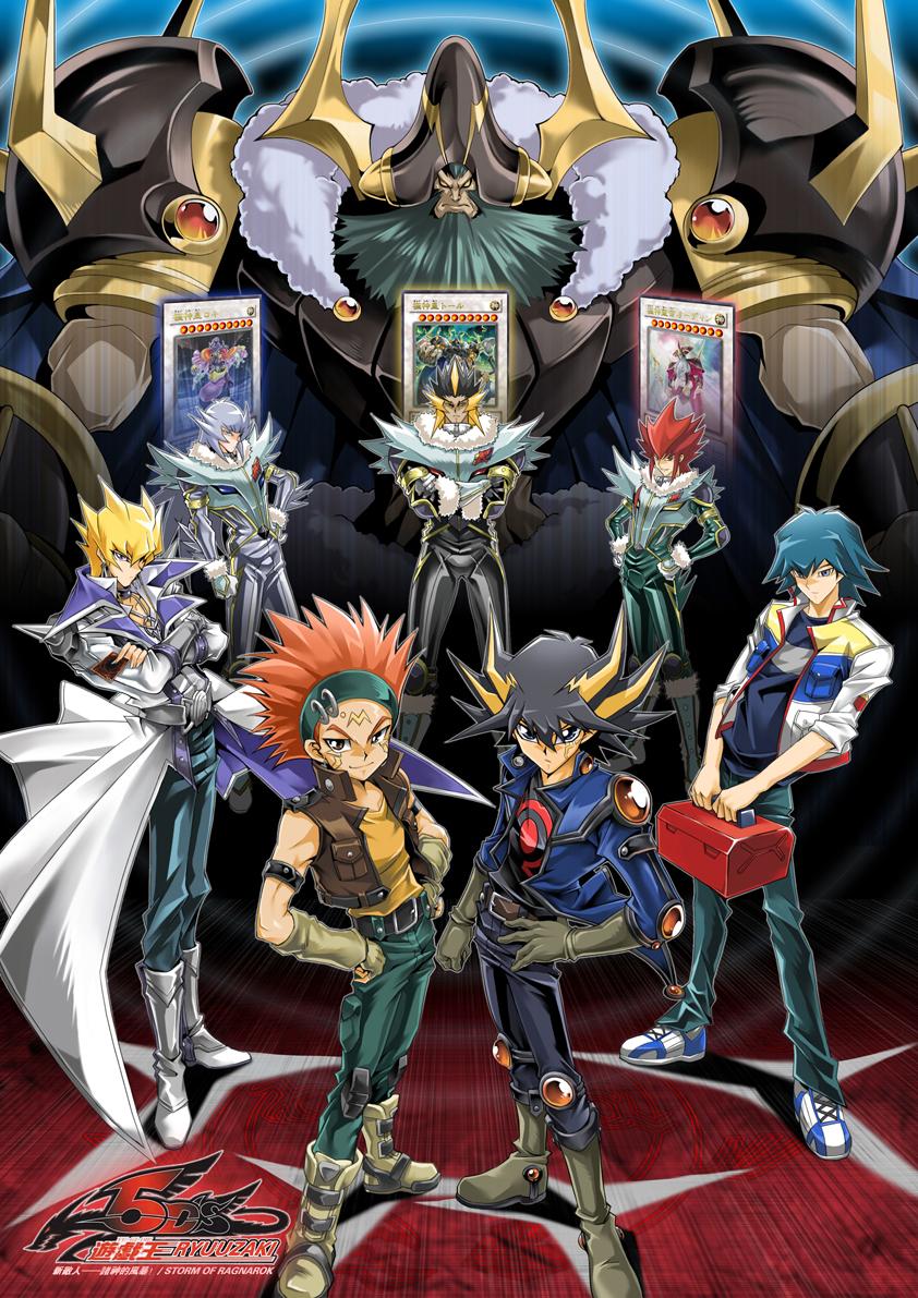 Yu-Gi-Oh! 5D's Mobile Wallpaper