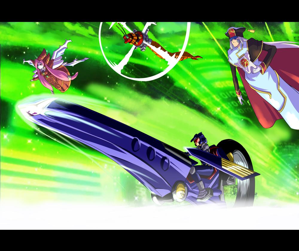 ... Recipro Dragonfly, T.G. Hyper Librarian, T.G. Wonder Magician