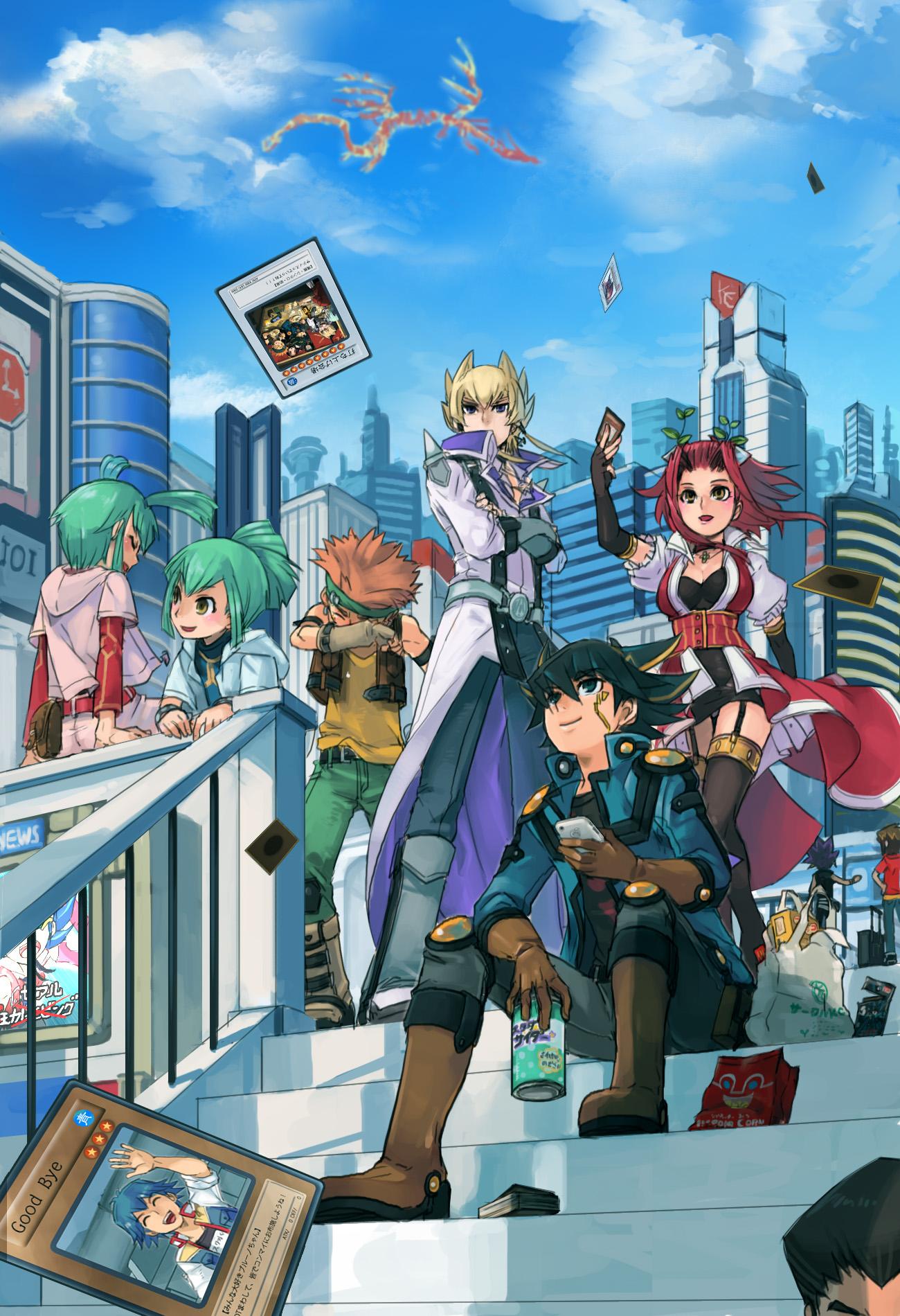 Yu Gi Oh Gx Mobile Wallpaper Zerochan Anime Image Board