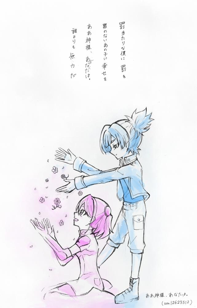 Tags: Anime, Pixiv Id 8325901, Yu-Gi-Oh! ARC-V, Yu-Gi-Oh!, Shiunin Sora, Hiiragi Yuzu, Rin (Yu-Gi-Oh! ARC-V) (Cosplay), Fanart From Pixiv, Pixiv, Fanart