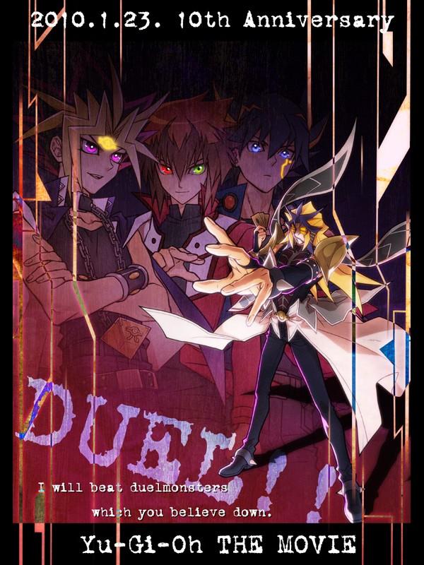 Tags: Anime, Tea (Retroz), Yu-Gi-Oh! Bonds Beyond Time, Yu-Gi-Oh!, Yu-Gi-Oh! Duel Monsters, Yu-Gi-Oh! GX, Yu-Gi-Oh! 5D's, Yami Yugi, Juudai Yuuki, Yusei Fudo, Paradox