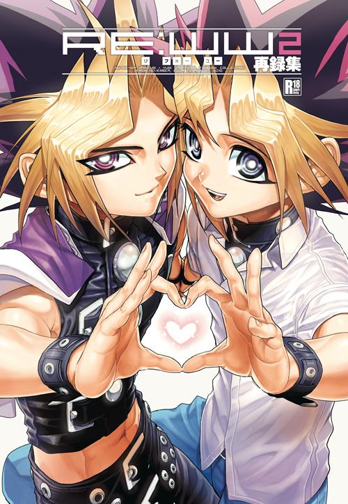 Tags: Anime, Pixiv Id 538353, Yu-Gi-Oh! Duel Monsters, Yu-Gi-Oh!, Mutou Yuugi, Yami Yugi, Mobile Wallpaper, Fanart, AtemOmo