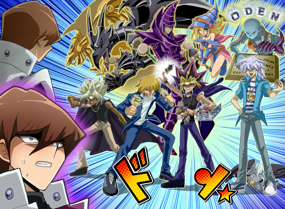 yugioh duel monsters