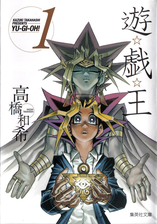 Yu Gi Oh Duel Monsters Mobile Wallpaper 1679350 Zerochan Anime
