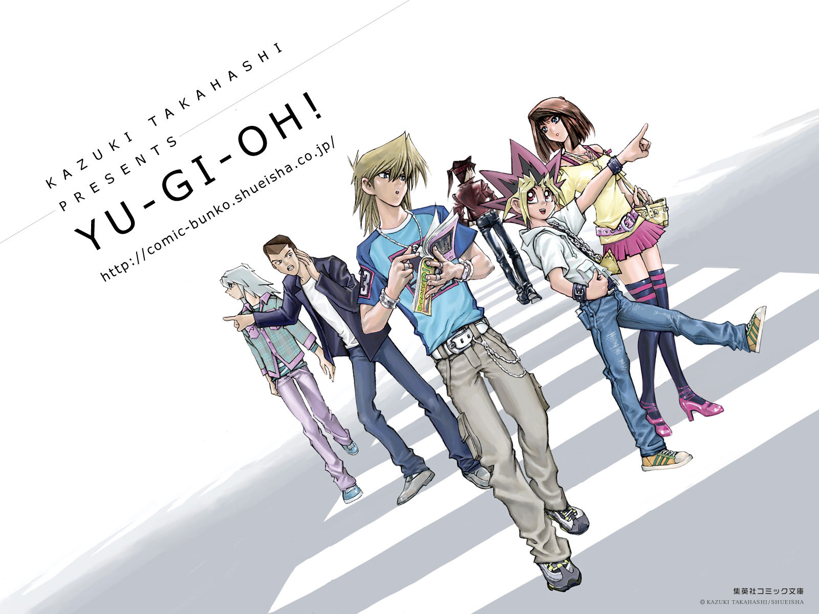 Yu Gi Oh Duel Monsters Wallpaper Zerochan Anime Image Board