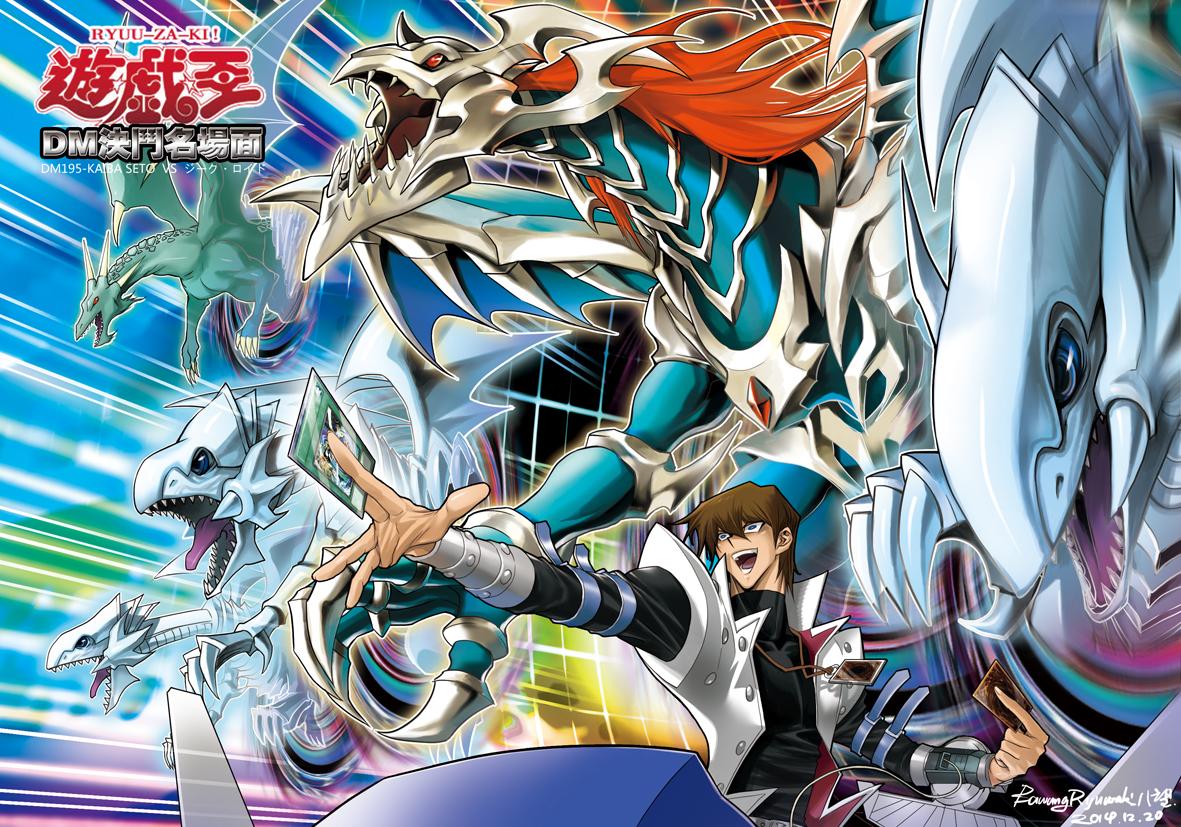 yu gi oh duel monsters image 1840130 zerochan anime image board
