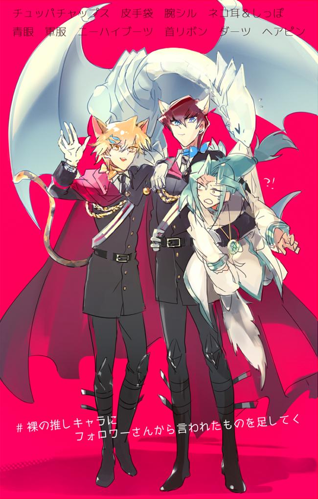 Tags: Anime, Pixiv Id 75564, Yu-Gi-Oh!, Yu-Gi-Oh! Duel Monsters, Jounouchi Katsuya, Kaiba Seto, Blue-Eyes White Dragon