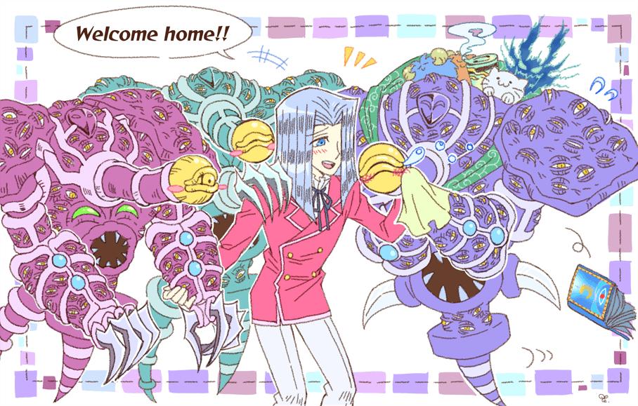 Yu Gi Oh Duel Monsters Image 2059731 Zerochan Anime Board