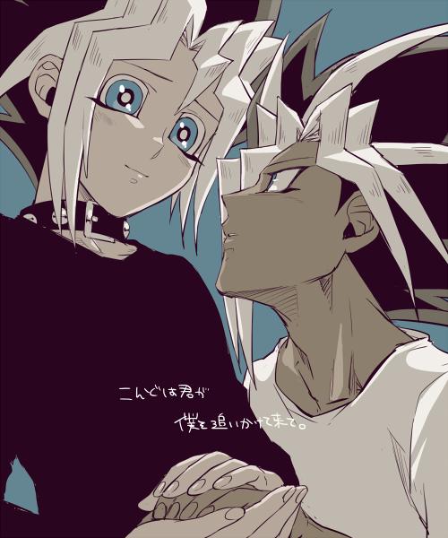 Tags: Anime, Rokuro, Yu-Gi-Oh!, Yu-Gi-Oh! Duel Monsters, Mutou Yuugi, Pharaoh Atem, Yami Yugi, Hand on Hand, Fanart, Pixiv, Fanart From Pixiv, PNG Conversion