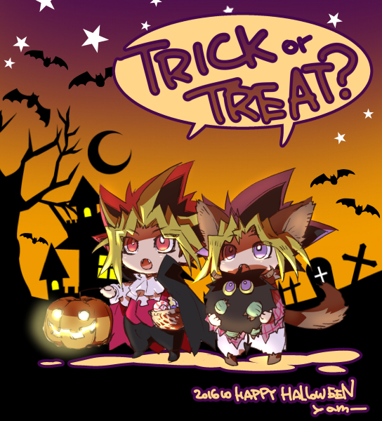 Tags: Anime, Pixiv Id 2075835, Yu-Gi-Oh! Duel Monsters, Yu-Gi-Oh!, Mutou Yuugi, Kuriboh, Yami Yugi, Vampire Costume, Graveyard, Wolf Tail, Haunted House, Text: Trick Or Treat, Pixiv
