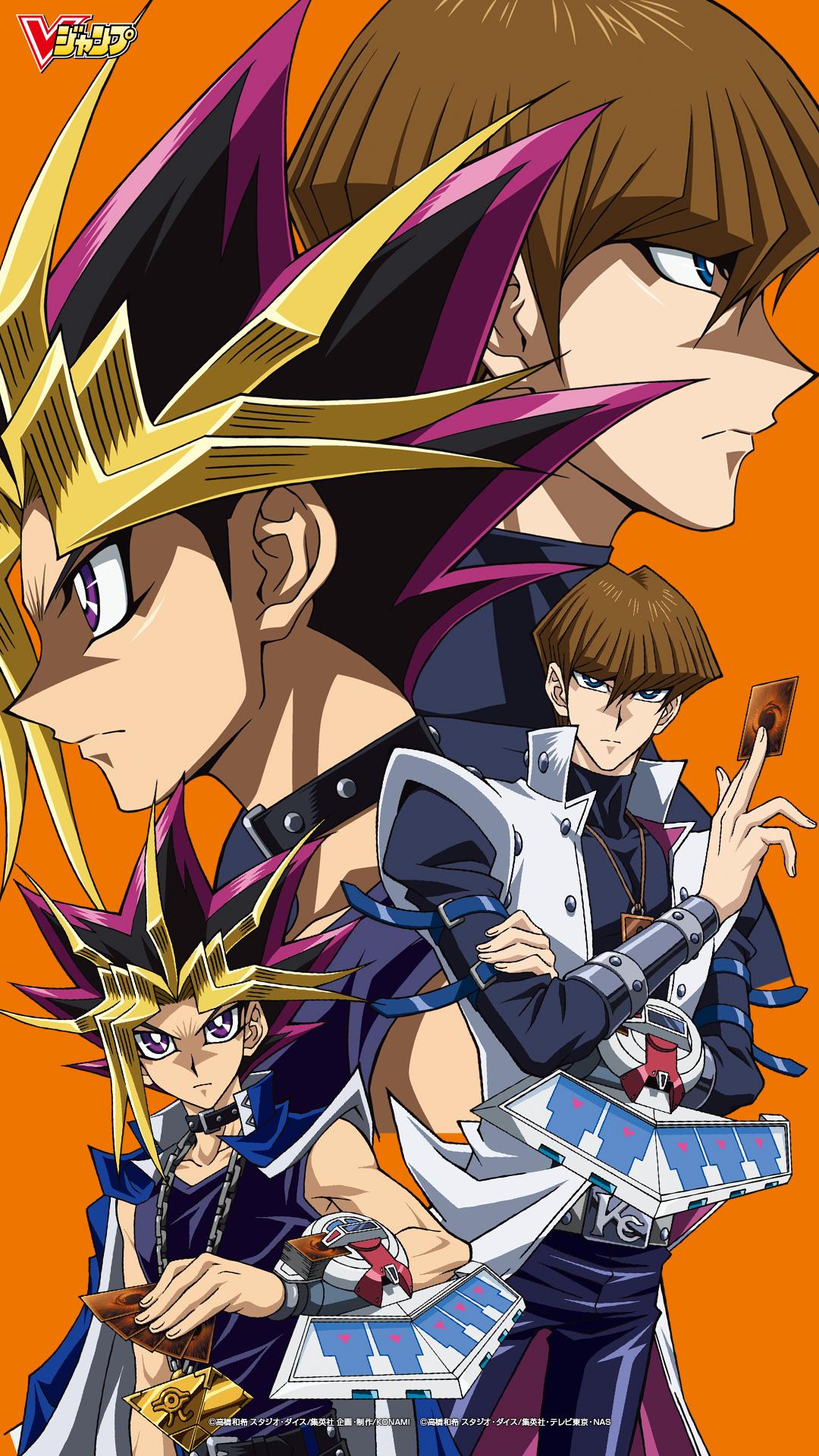 Yu Gi Oh Duel Monsters Mobile Wallpaper 2340904 Zerochan Anime