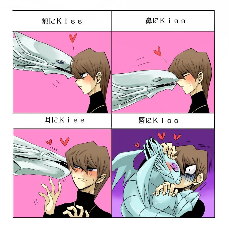 Yu Gi Oh Duel Monsters Image 434825 Zerochan Anime Image Board