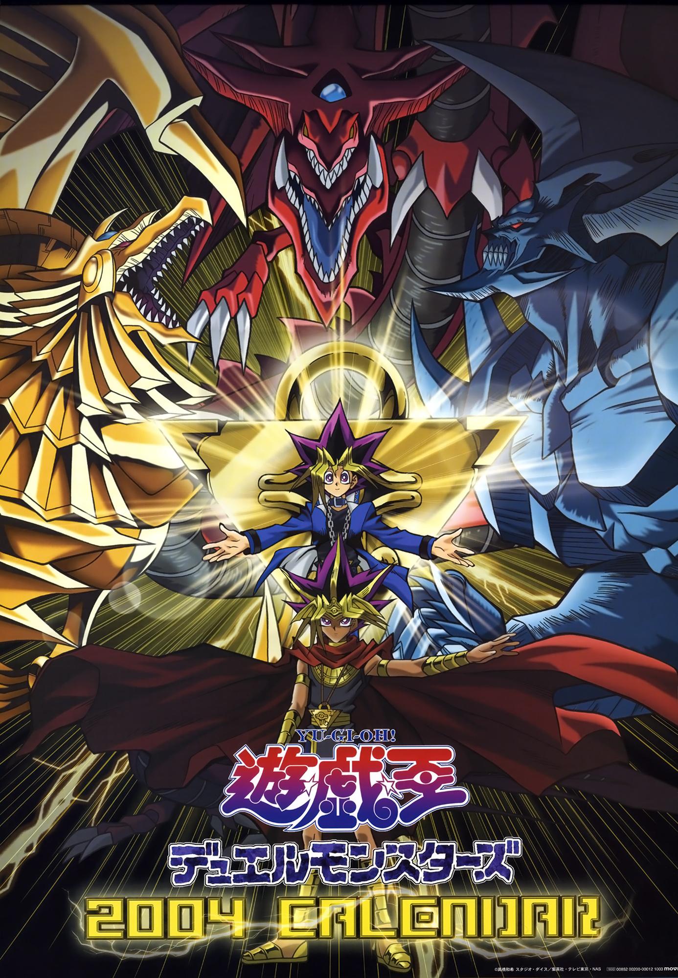 Yu Gi Oh Dioses Egipcios Wallpaper slifer the sky dragon, mobile wallpaper - zerochan anime image board
