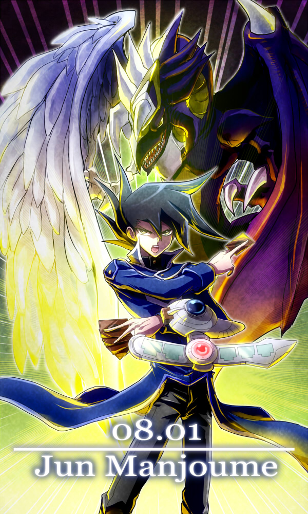 light and darkness dragon yugioh gx zerochan anime