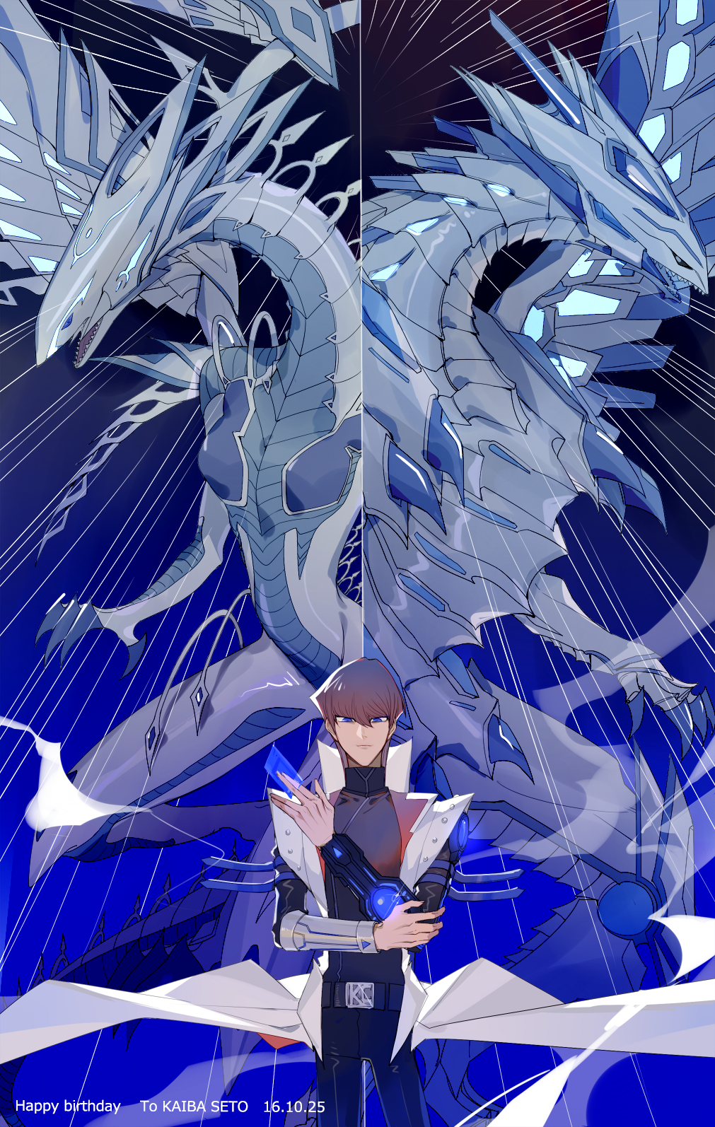 Deep Eyes White Dragon Yu Gi Oh The Dark Side Of Dimensions