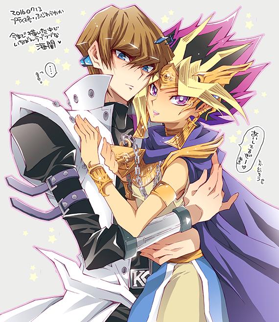 Tags: Anime, Pixiv Id 3296870, Yu-Gi-Oh! The Dark Side of Dimensions, Yu-Gi-Oh! Duel Monsters, Yu-Gi-Oh!, Pharaoh Atem, Kaiba Seto