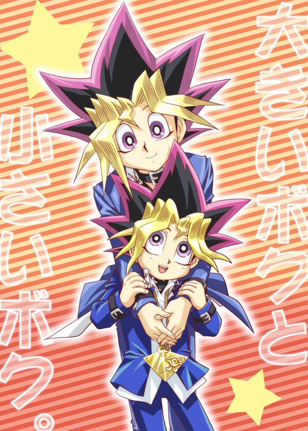 yu gi oh mobile wallpaper 1254040 zerochan anime image board