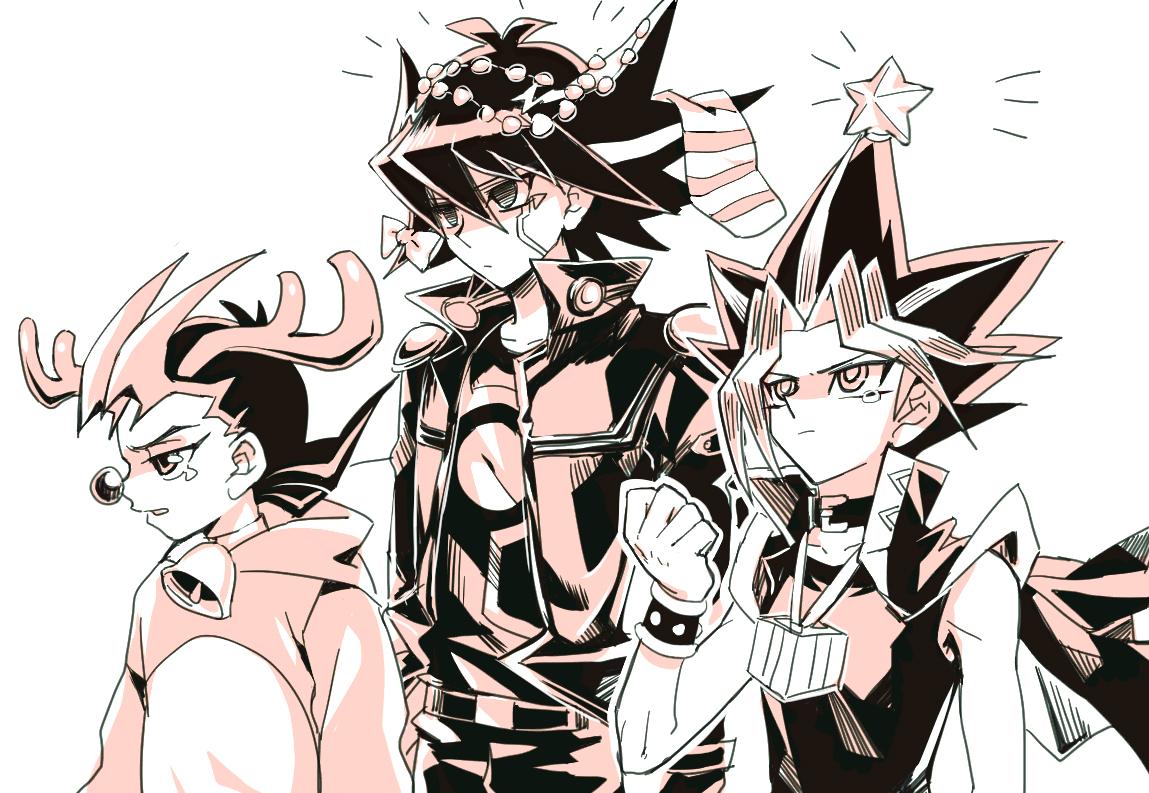 Yu-Gi-Oh! Image #1647638 - Zerochan Anime Image Board