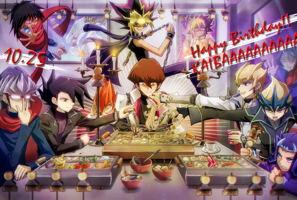 Manjoume Jun (Chazz Princeton), Fanart - Zerochan Anime Image Board