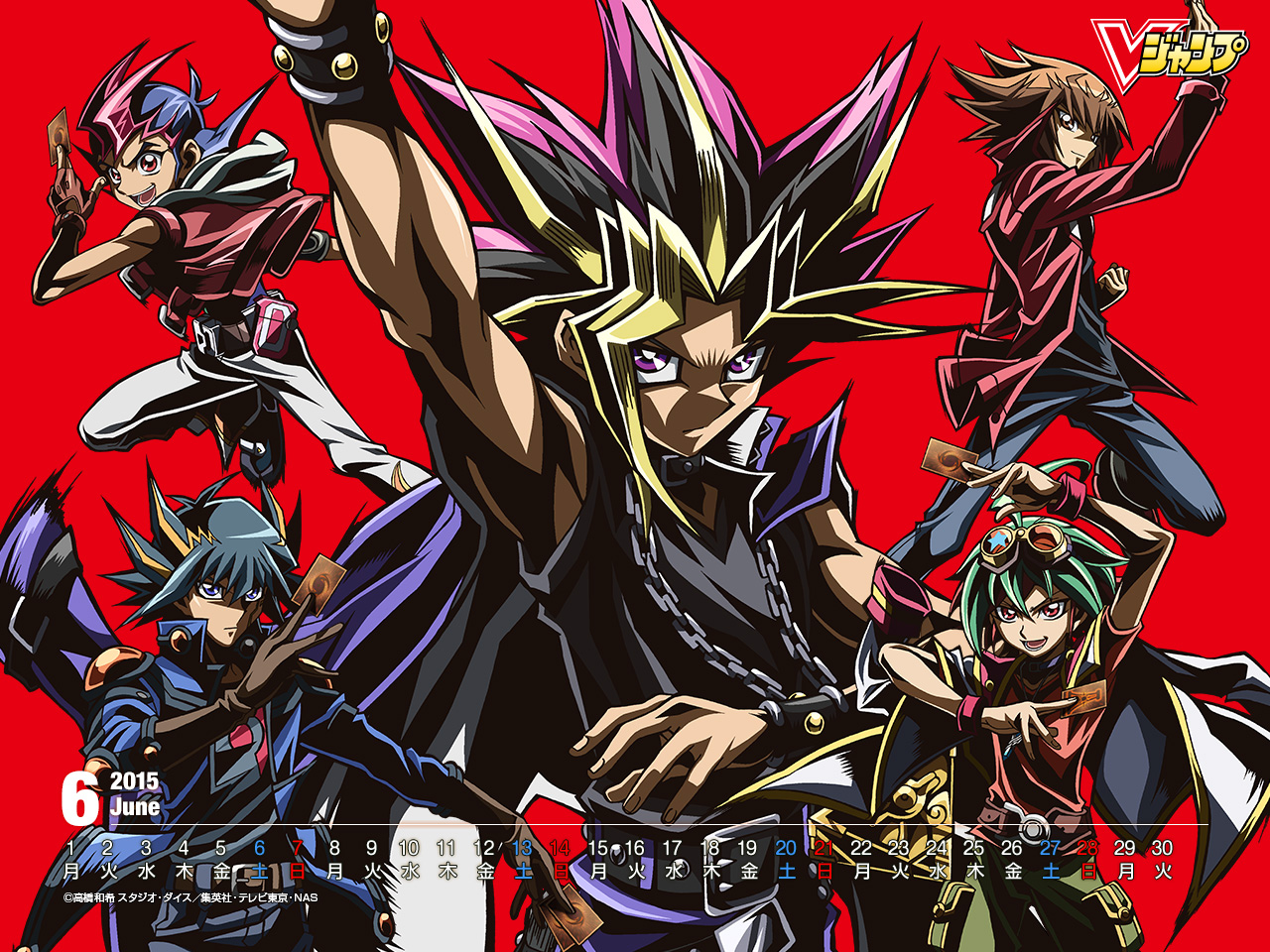 Yu gi oh arc v wallpaper zerochan anime image board download yu gi oh image voltagebd Gallery