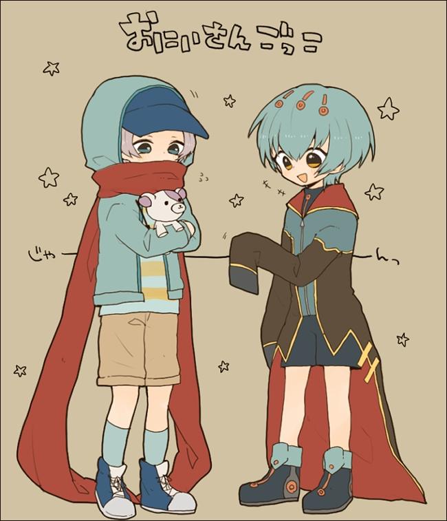 Tags: Anime, Pixiv Id 2043357, Yu-Gi-Oh! ZEXAL, Yu-Gi-Oh! ARC-V, Yu-Gi-Oh!, Akaba Reira, Tenjou Haruto, Tenjou Kaito (Cosplay), Pixiv, Fanart, Fanart From Pixiv