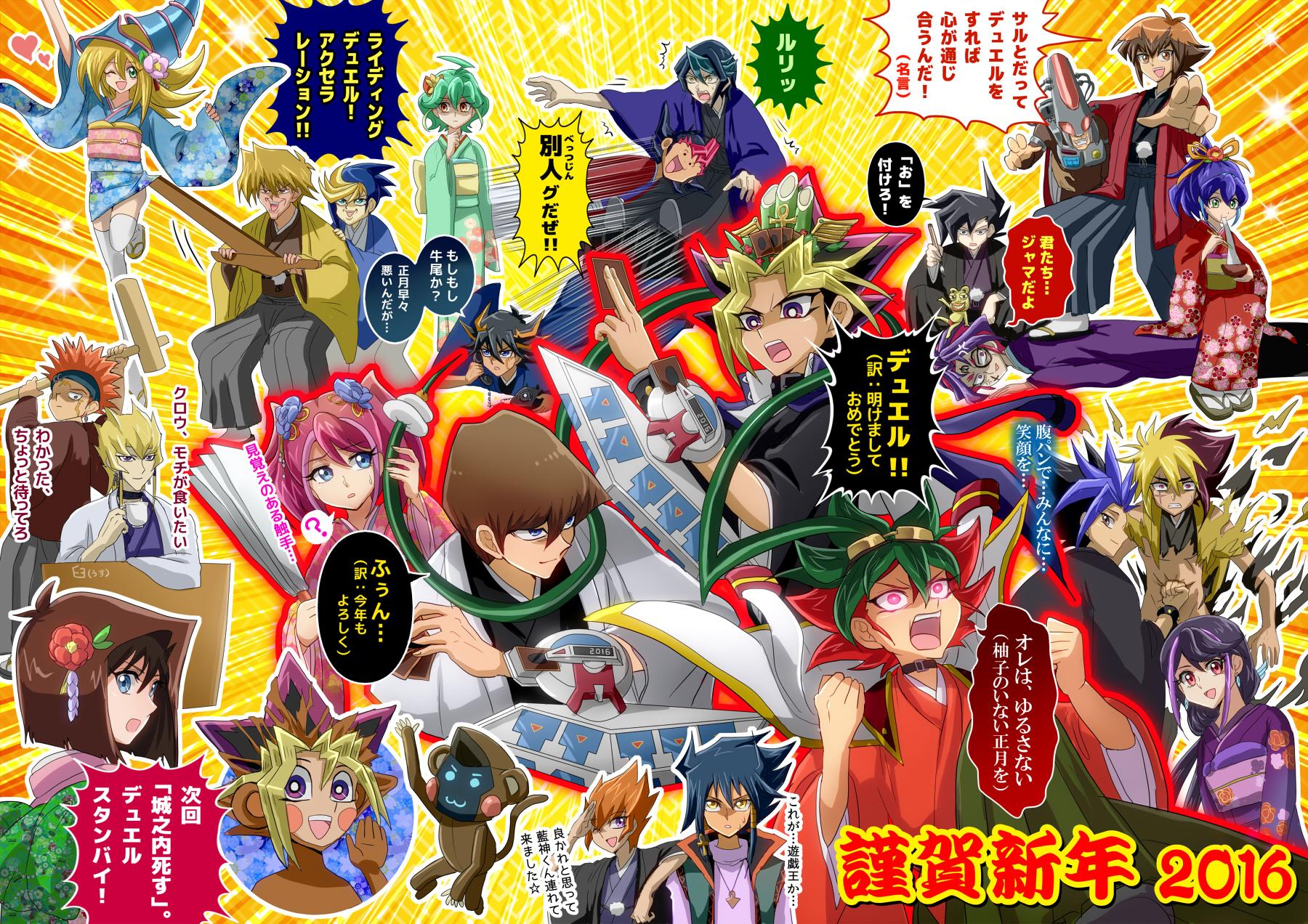 yu gi oh image 1956642 zerochan anime image board
