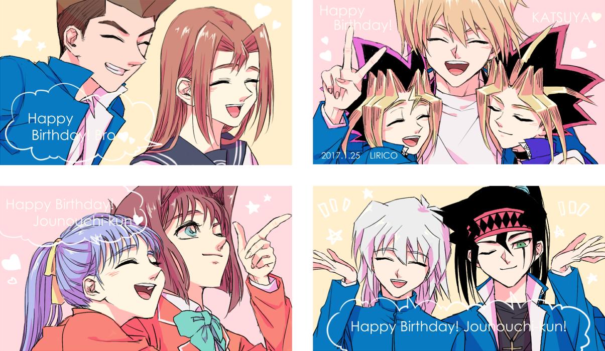 yu gi oh image 2071251 zerochan anime image board
