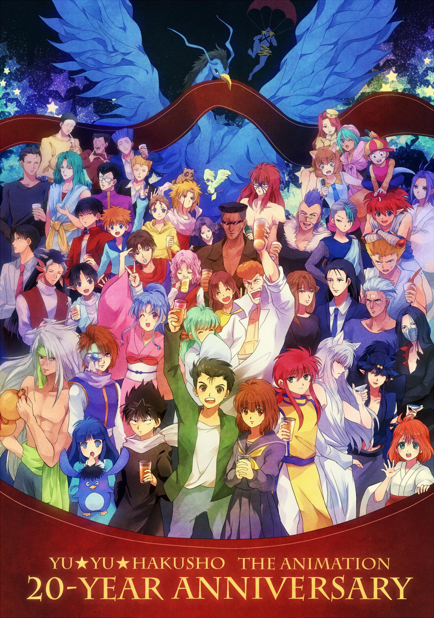 Botan - Yu Yu Hakusho - Zerochan Anime Image Board