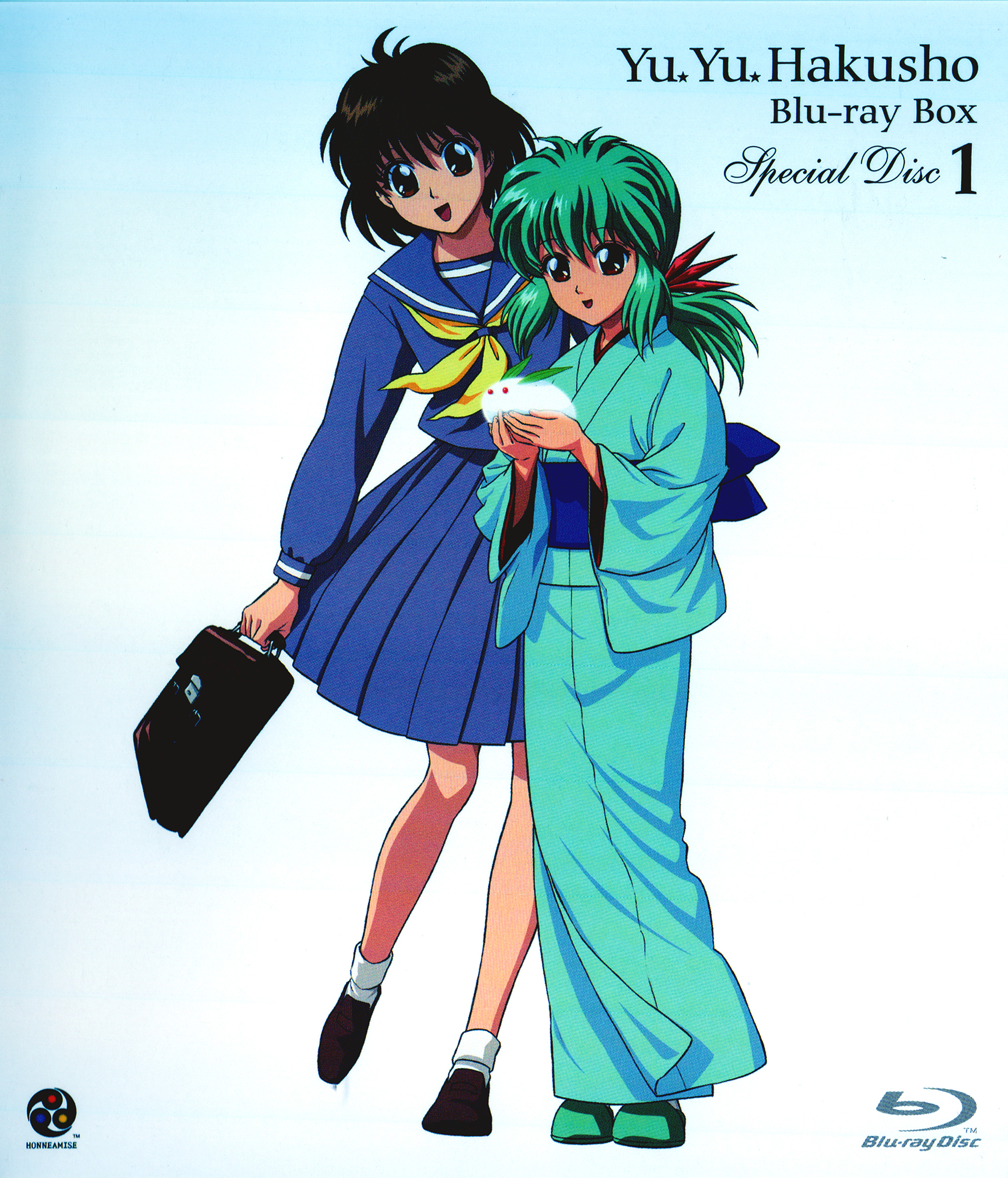 Download Anime Yu Yu Hakusho: Page 17 Of 23 - Zerochan Anime Image Board