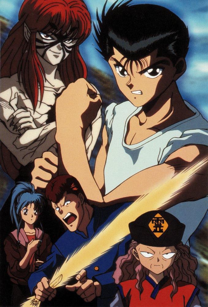 Tags: Anime, Yu Yu Hakusho, Urameshi Yuusuke, Genkai (Yu Yu Hakusho), Botan, Kuwabara Kazuma, Official Art