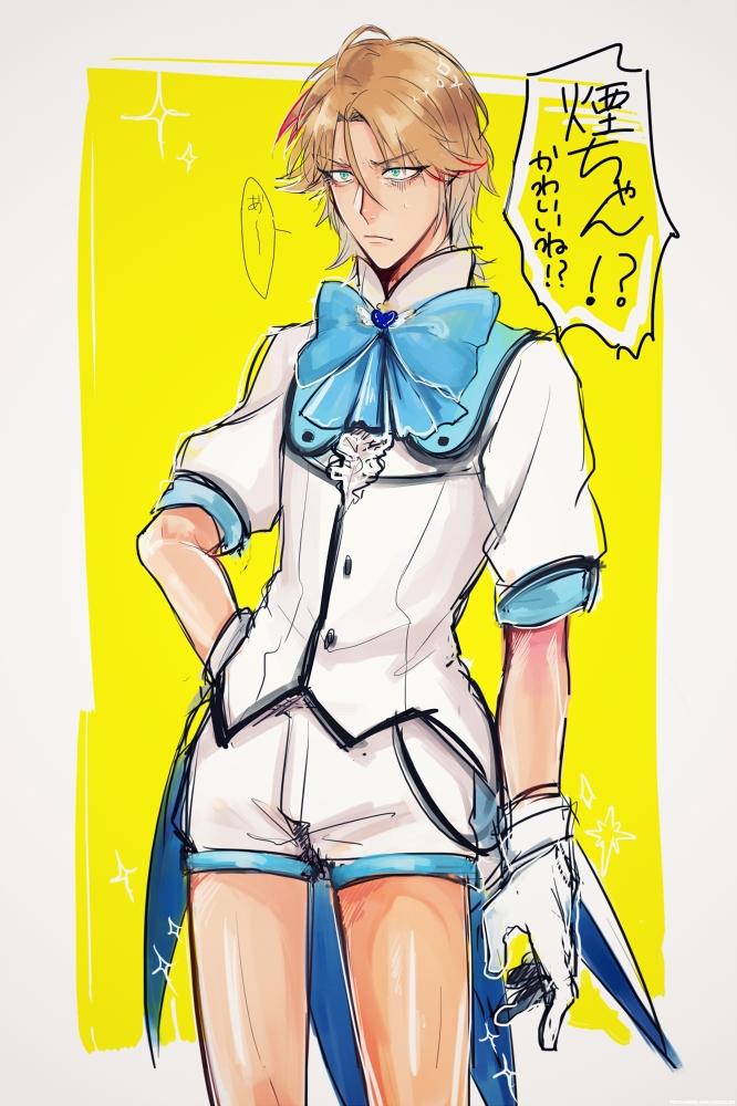 Tags: Anime, Pixiv Id 1021653, Binan Koukou Chikyuu Bouei-bu Love!, Yufuin En, Magical Boy, Fanart From Pixiv, Mobile Wallpaper, Pixiv, Fanart